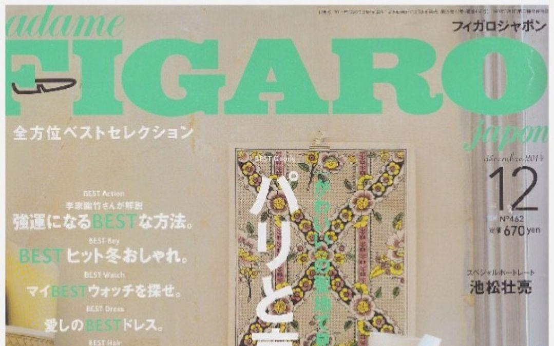 Madame Figaro – Japan – Decembre 2014