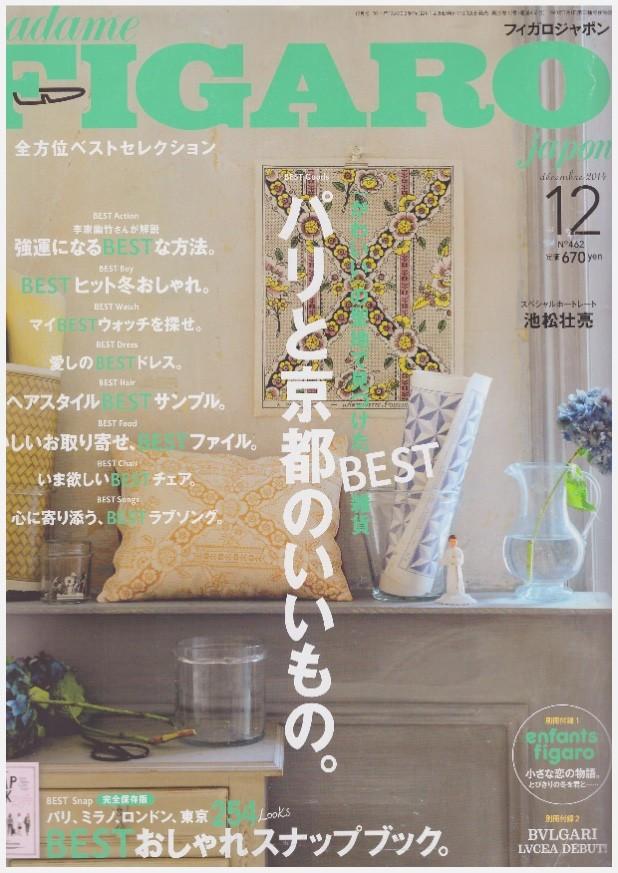 Madame Figaro - Japon - Décembre 2014