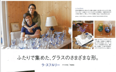 Figaro Japon – Nov 2019